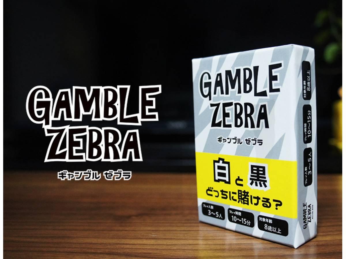 ギャンブル ゼブラ(GAMBLE ZEBRA)の画像 #40013 SHUNROIDさん