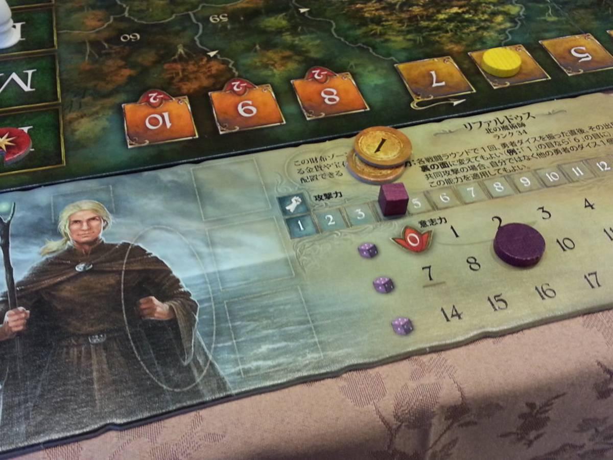 アンドールの伝説(Legends of Andor)の画像 #63995 オグランド(Oguland)さん