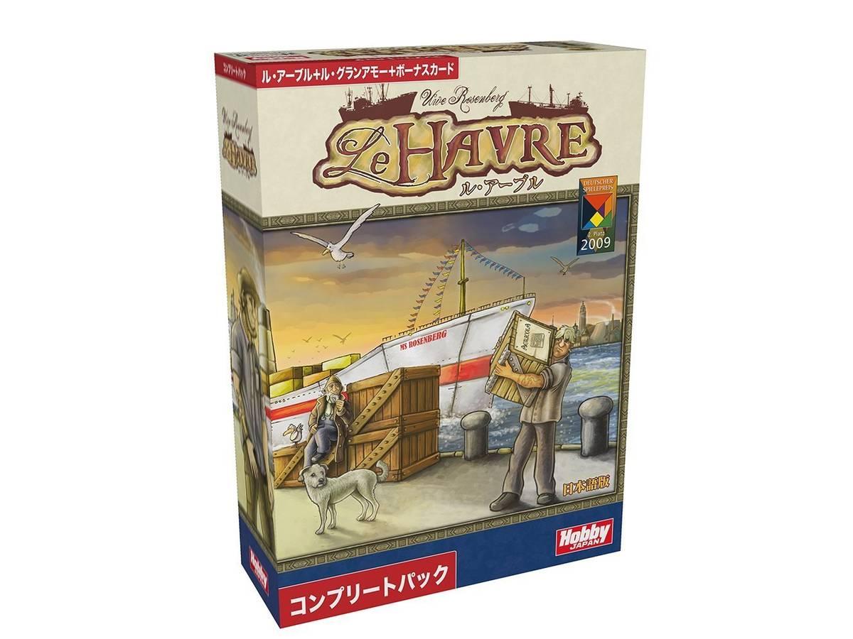 ル・アーブル:コンプリートパック(Le Havre: Complete Pack)の画像 #43717 まつながさん