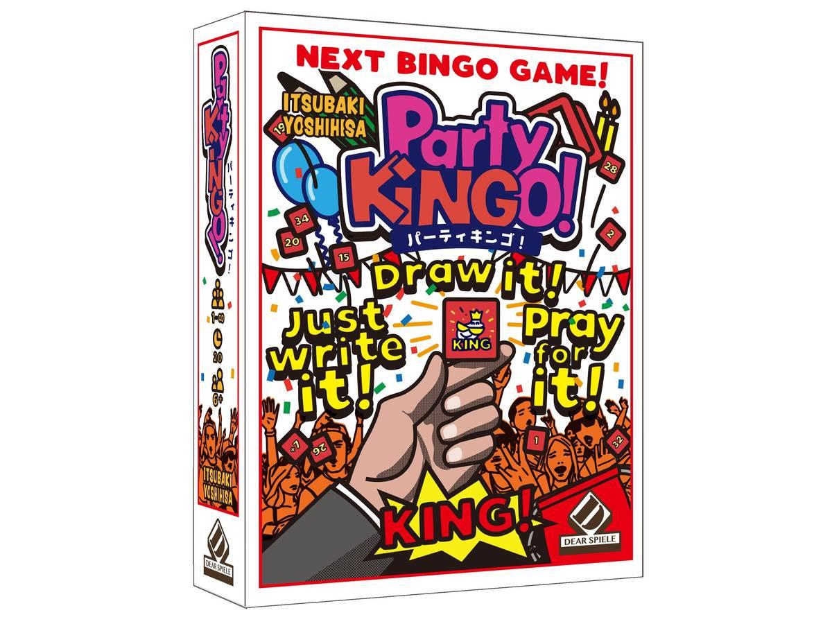 パーティキンゴ!(Party Kingo!)の画像 #52038 まつながさん