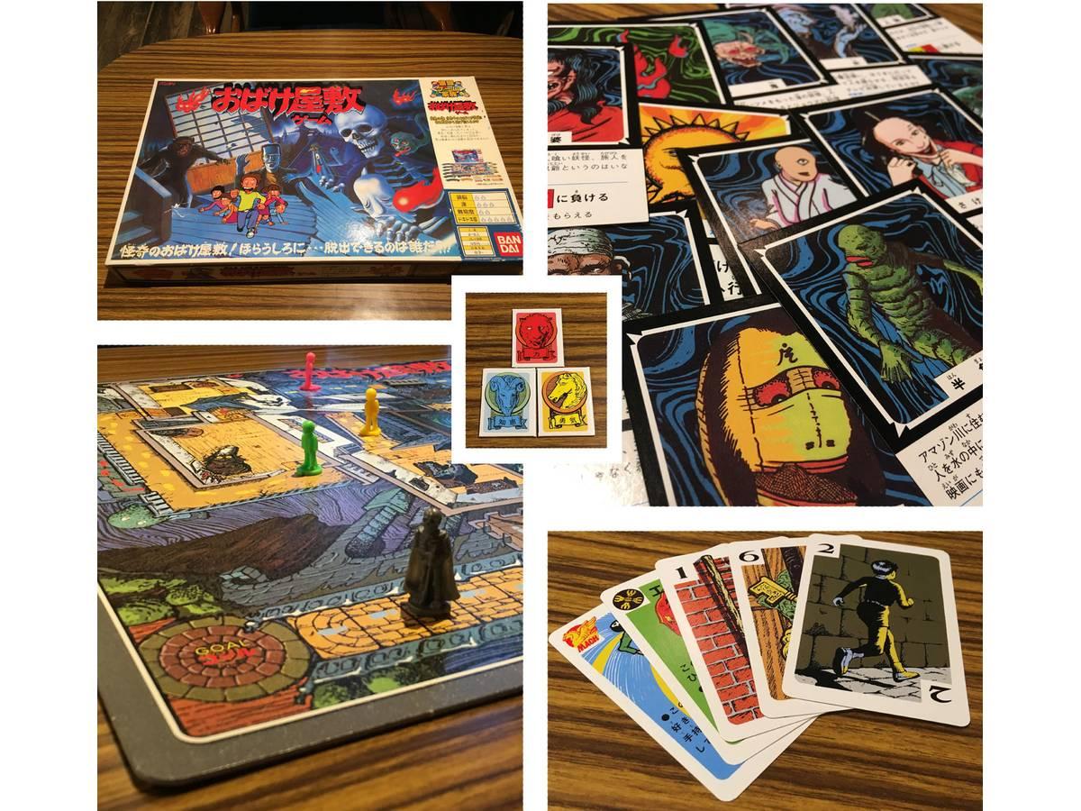 おばけ屋敷ゲーム(Obakeyashiki Game)の画像 #56120 シャクライさん