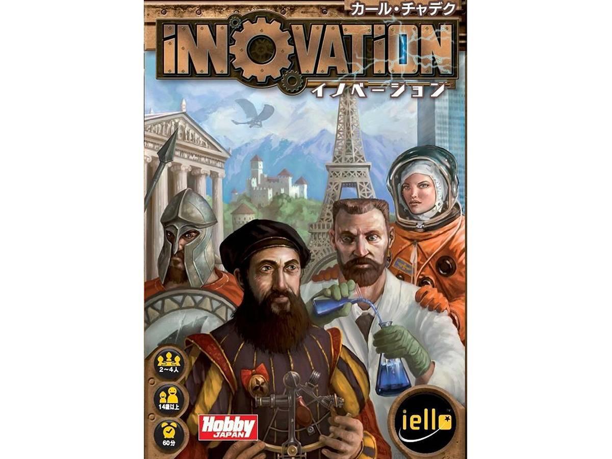 イノベーション(Innovation)の画像 #39146 まつながさん