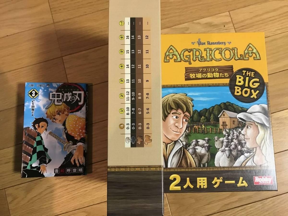 アグリコラ:牧場の動物たち THE BIG BOX(Agricola: All Creatures Big and Small – The Big Box)の画像 #60972 maroさん