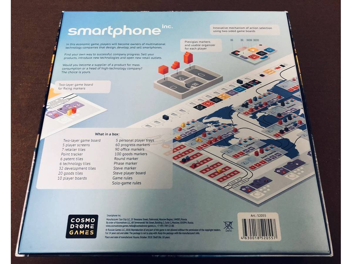 スマートフォン株式会社(Smartphone Inc.)の画像 #49137 NekoMadamさん