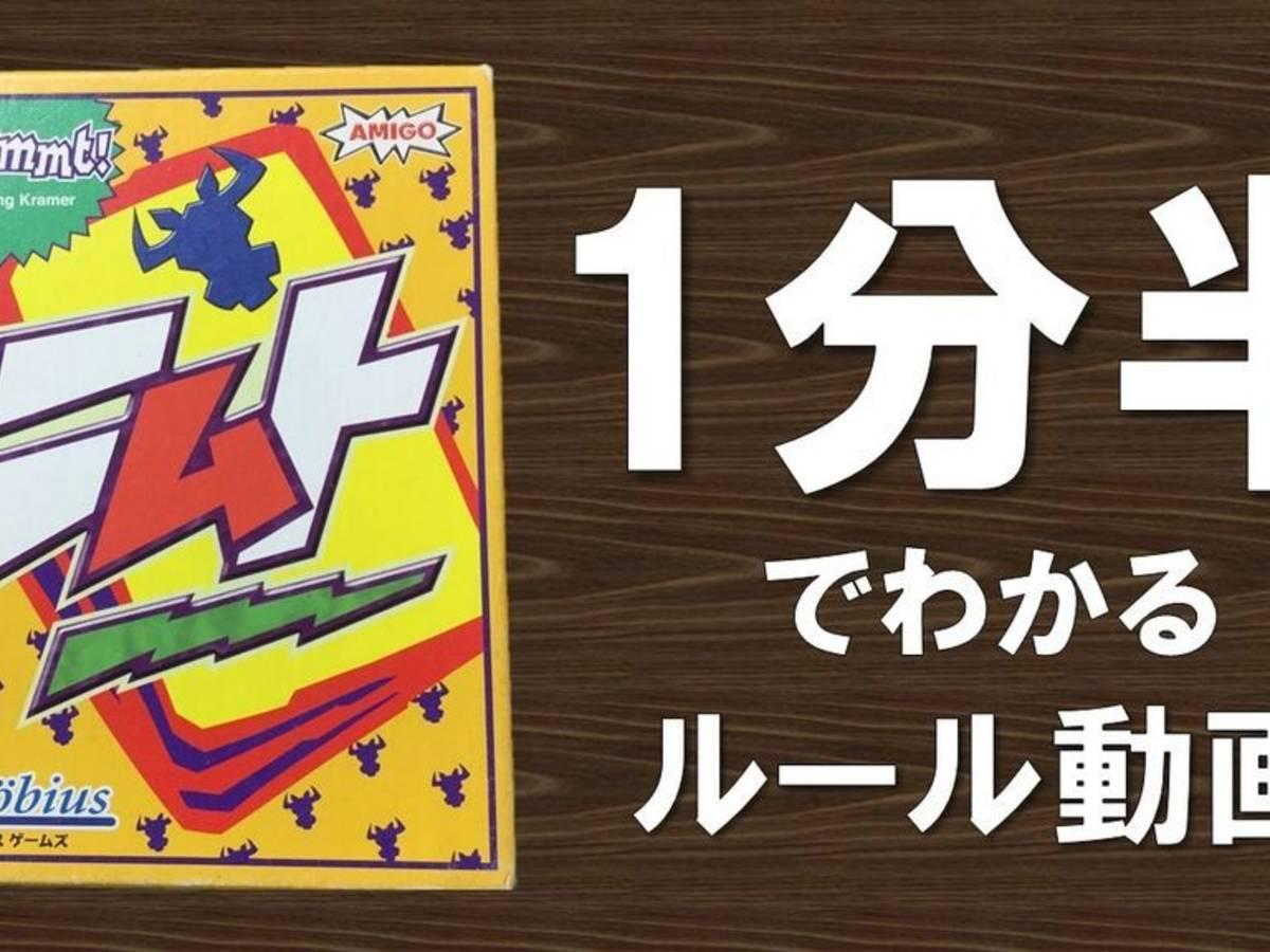 6 ニムト(6 nimmt!)の画像 #46441 大ちゃん@パンダ会さん