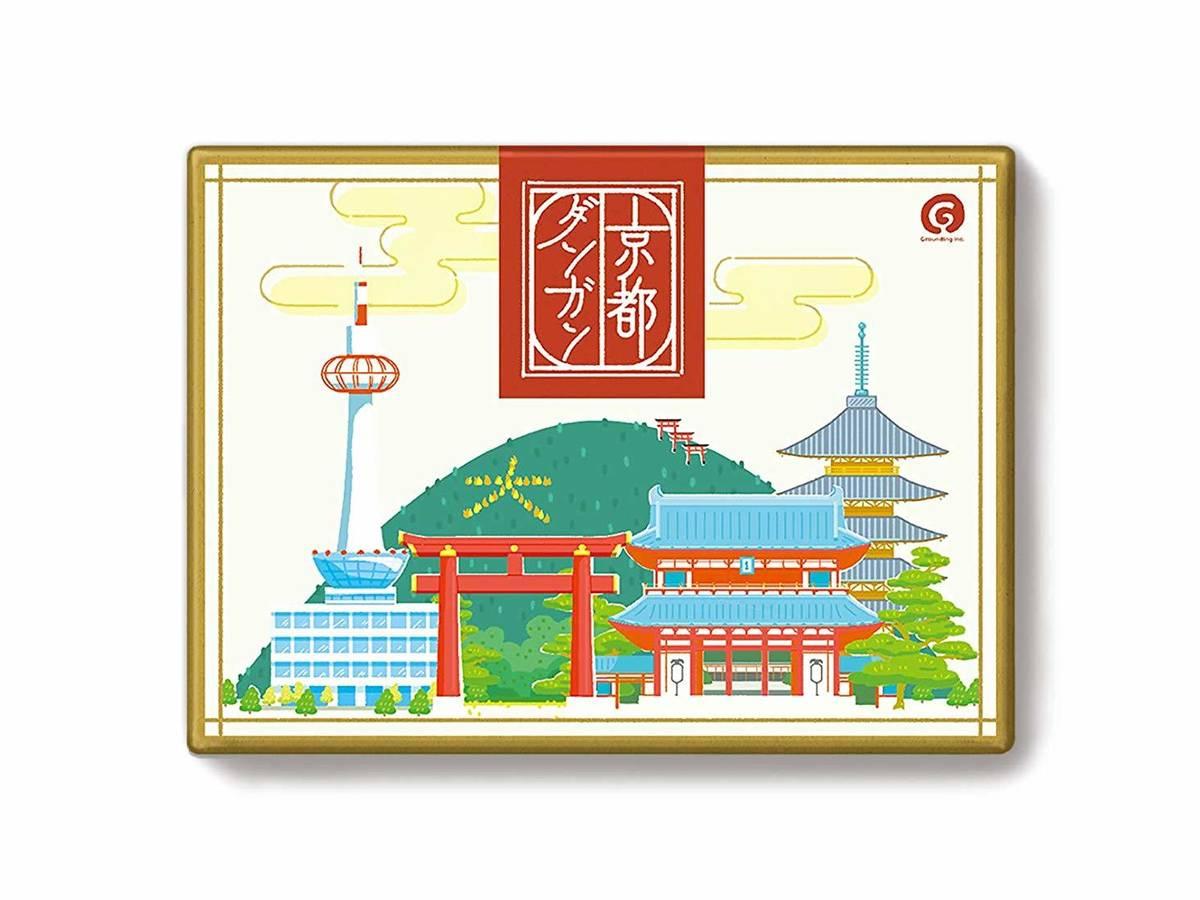 京都ダンガン(Kyoto Dangan)の画像 #49229 まつながさん
