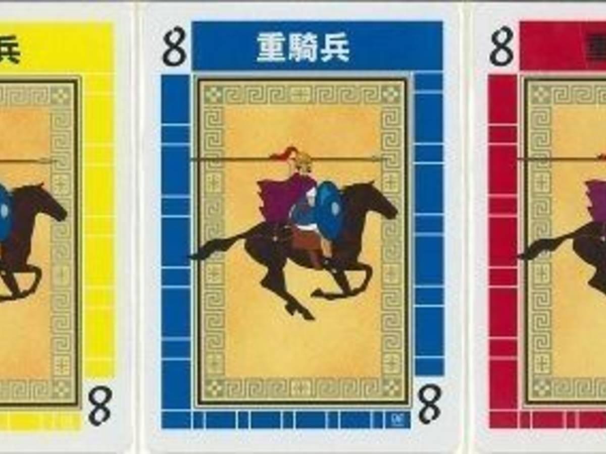 バトルライン(Battle Line)の画像 #55184 豊田市ボードゲームファンさん