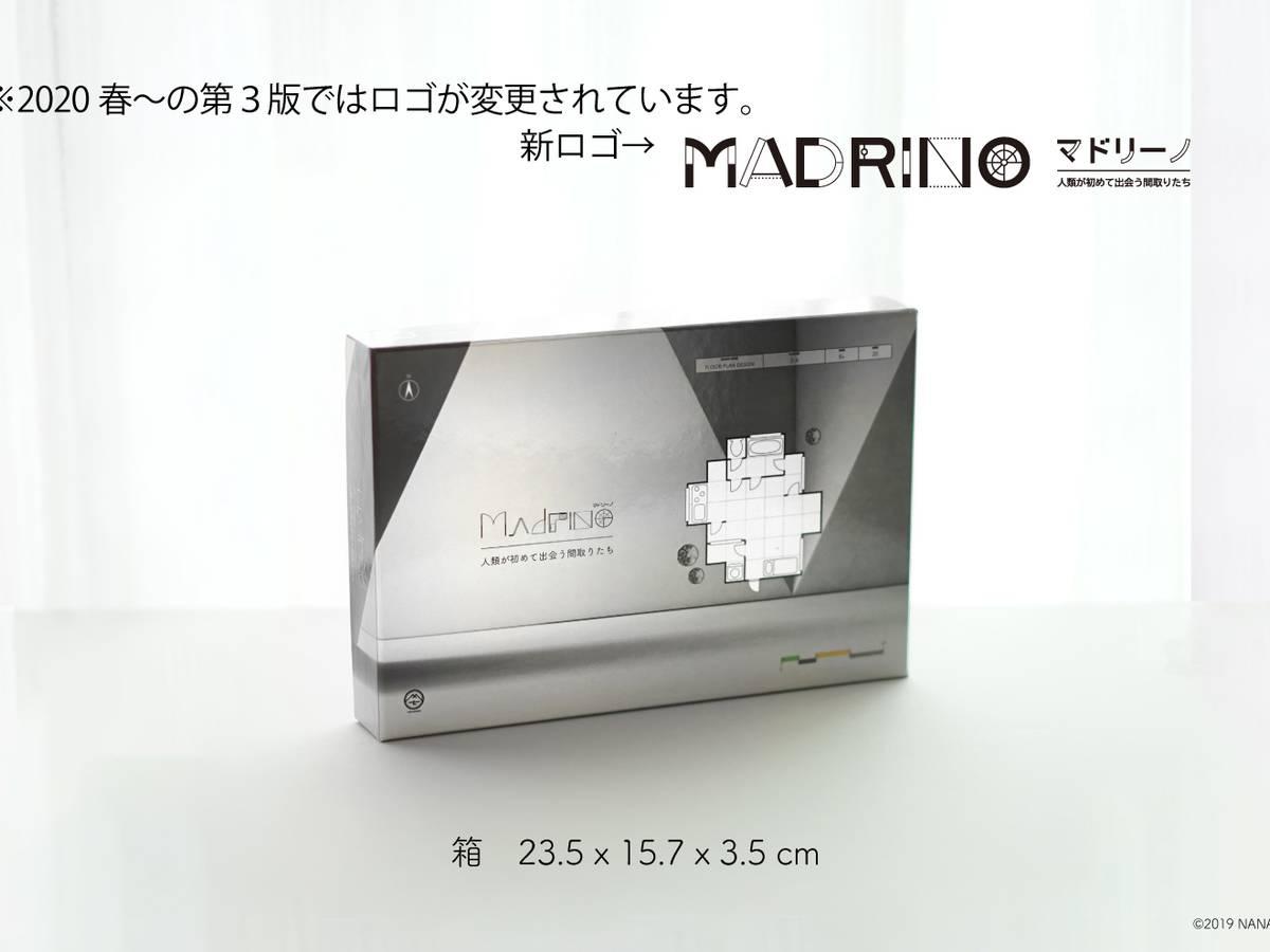 マドリーノ(Madrino)の画像 #60952 ナナワリさん
