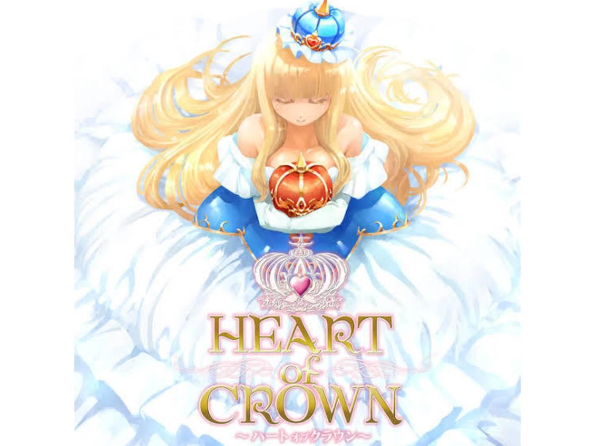 ハートオブクラウン(Heart of Crown)の画像 #47613 のーうぇあさん