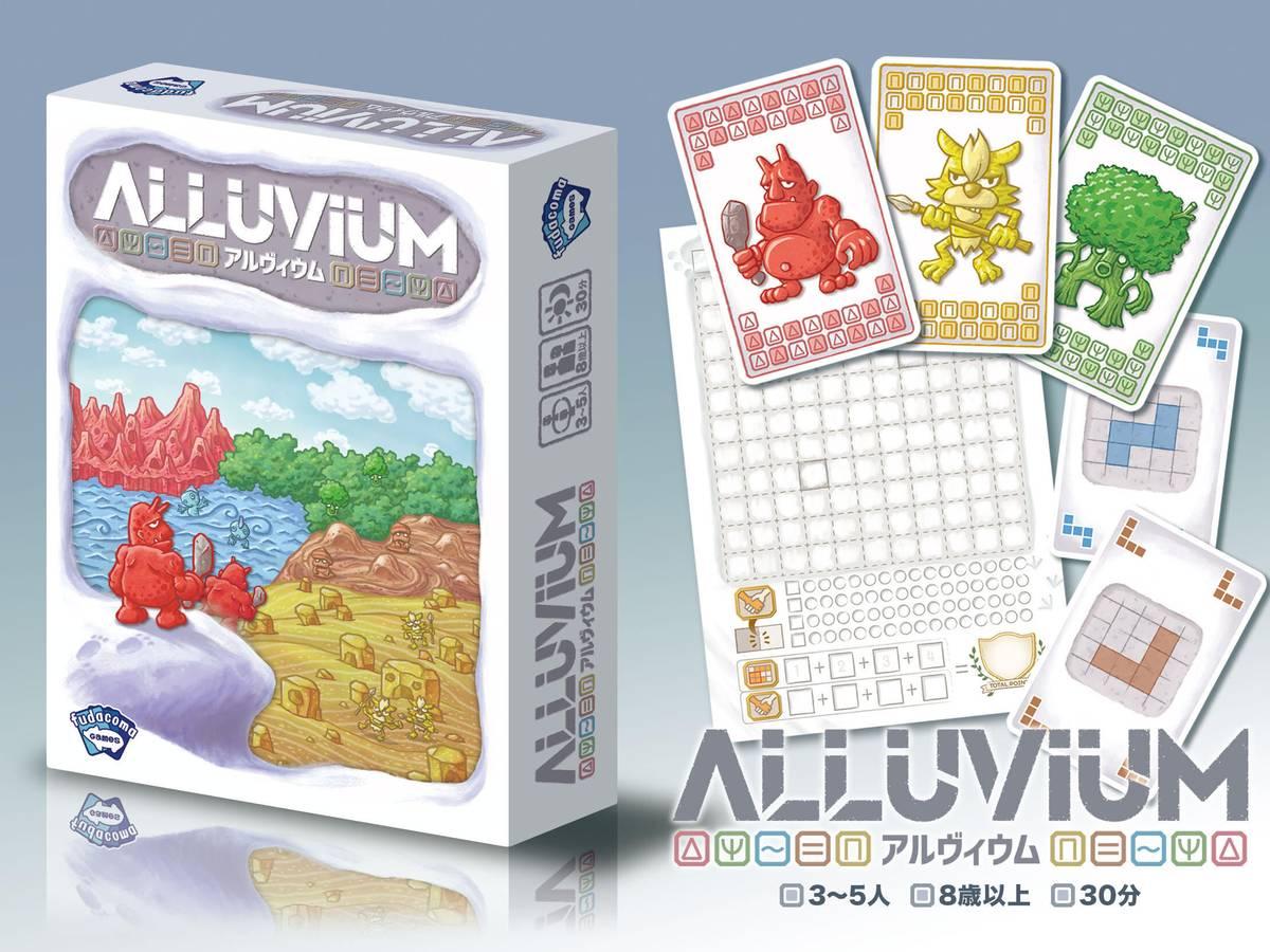 アルヴィウム(Alluvium)の画像 #70672 フダコマゲームズさん
