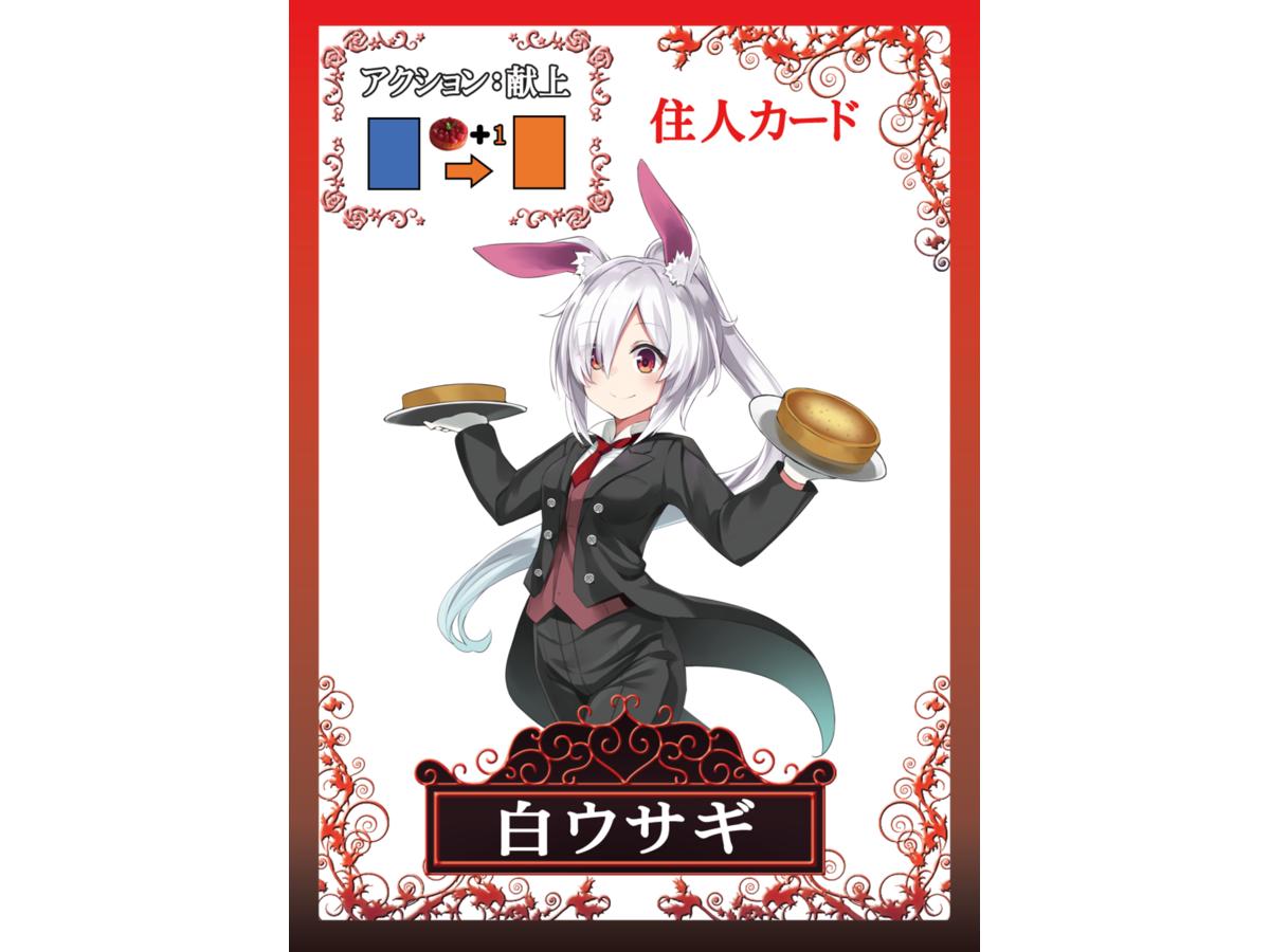 不思議の国のアリス ~揺レル少女ノ心~(Alice in Wonderland -Wavering Girl's Heart-)の画像 #53252 Kotatsuさん