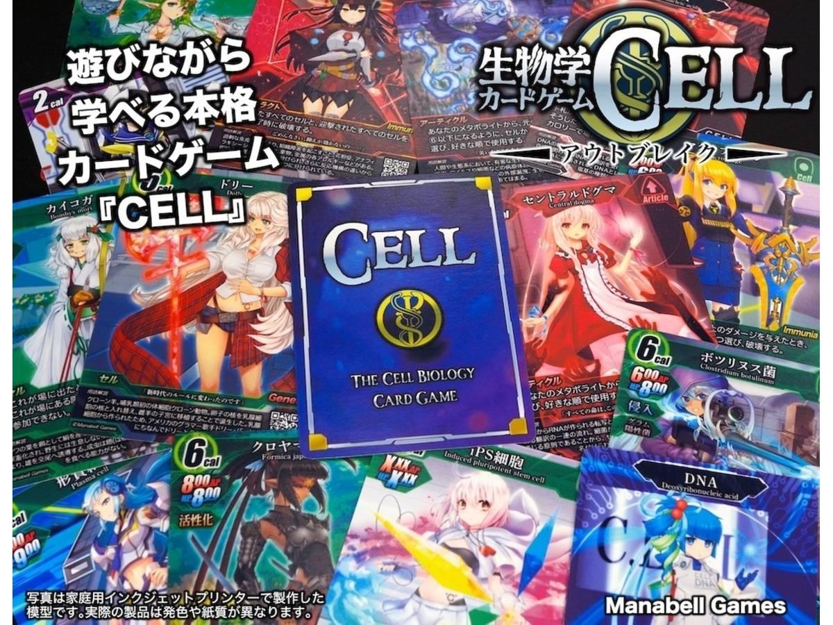 生物学カードゲーム CELL -アウトブレイク-(The Cell Biology Card Game -Outbreak-)の画像 #67657 リンタさん