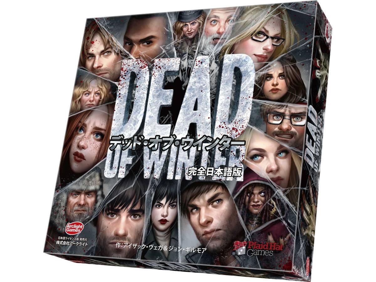 デッド・オブ・ウィンター(Dead of Winter: A Crossroads Game)の画像 #29804 NODA YUJIROUさん