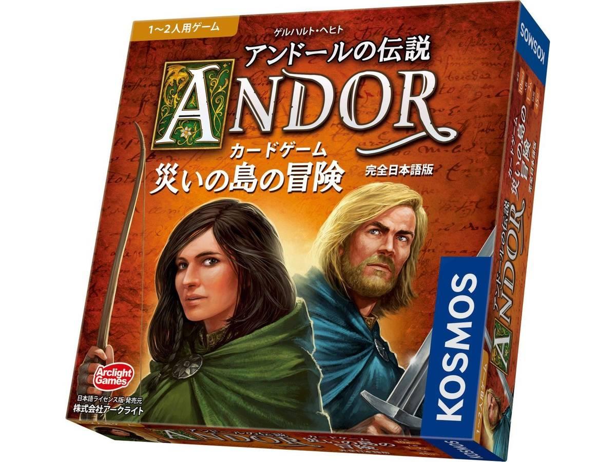 アンドールの伝説:災いの島の冒険(Die Legenden von Andor: Chada & Thorn)の画像 #34345 ボドゲーマ運営事務局さん