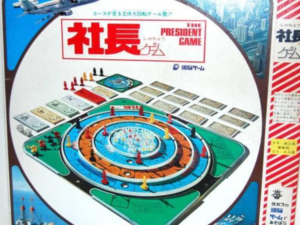 社長ゲーム(Syacho game)の画像 #37421 しもじさん