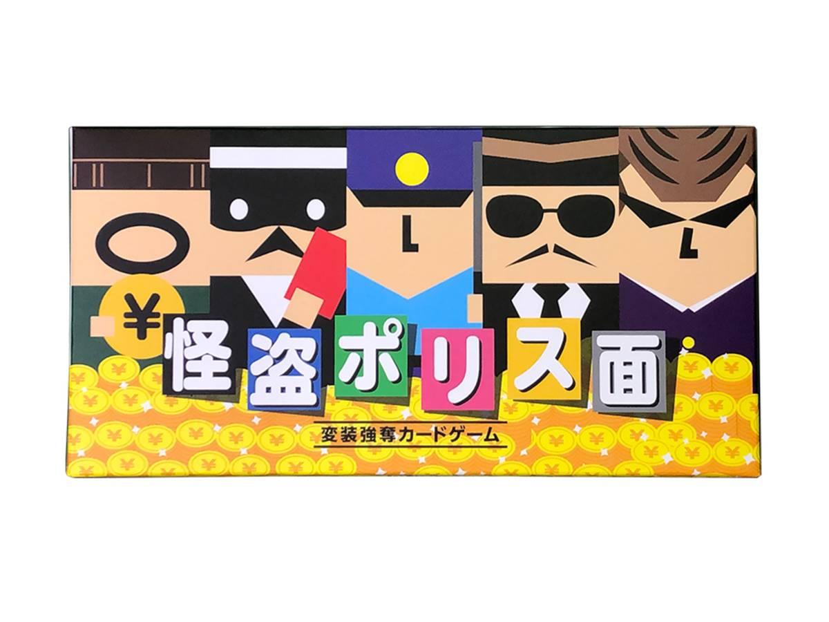 怪盗ポリス面(Kaito Police Men)の画像 #50736 たまたろうさん
