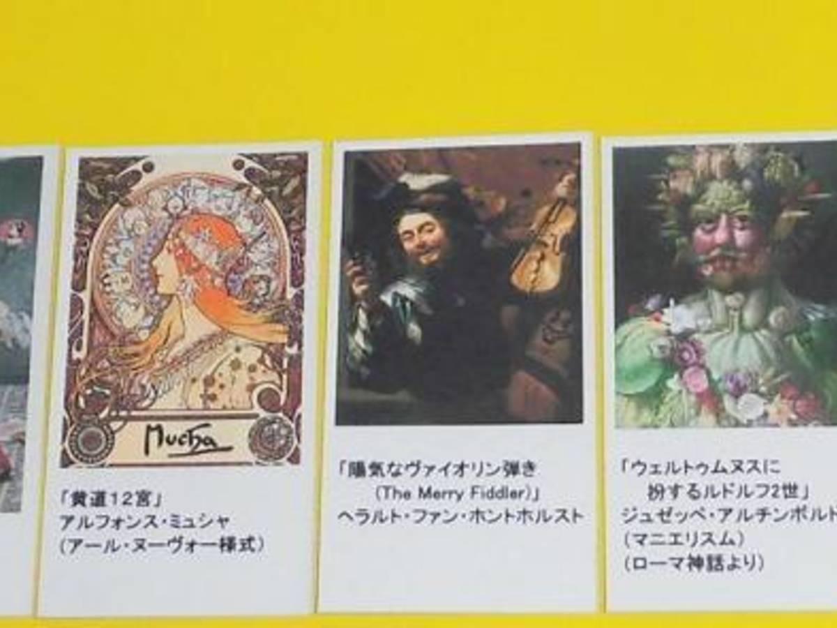 美術絵画コレクター(Bijutsukaiga Collector)の画像 #50597 あんちっくさん
