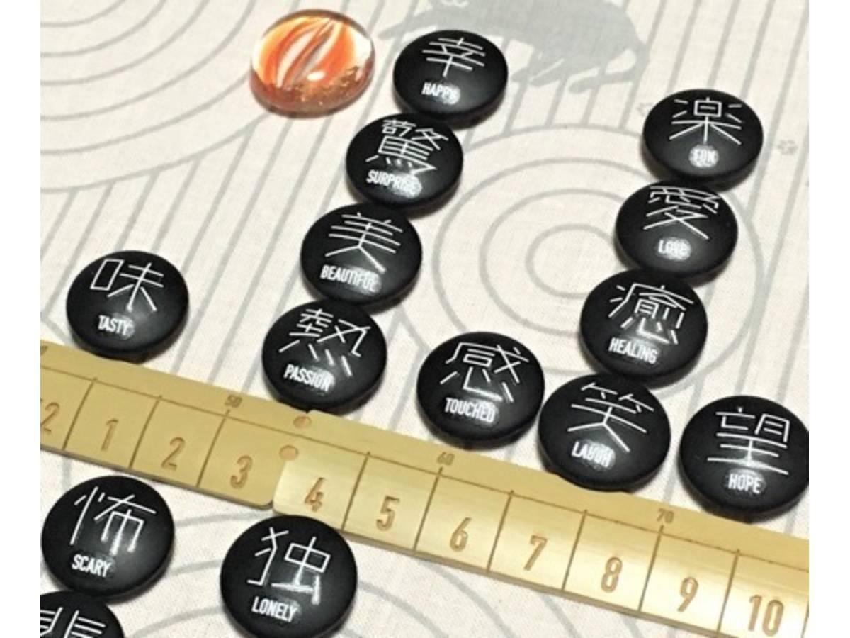 ZENタイル ベーシック(ZEN Tile Basic)の画像 #59758 guchi_fukuiさん