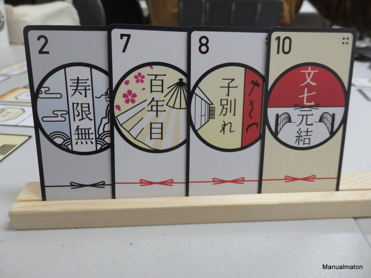 真打:廓噺の名人/食通の所作(Shin-uchi: Expantion)の画像 #58985 手動人形さん