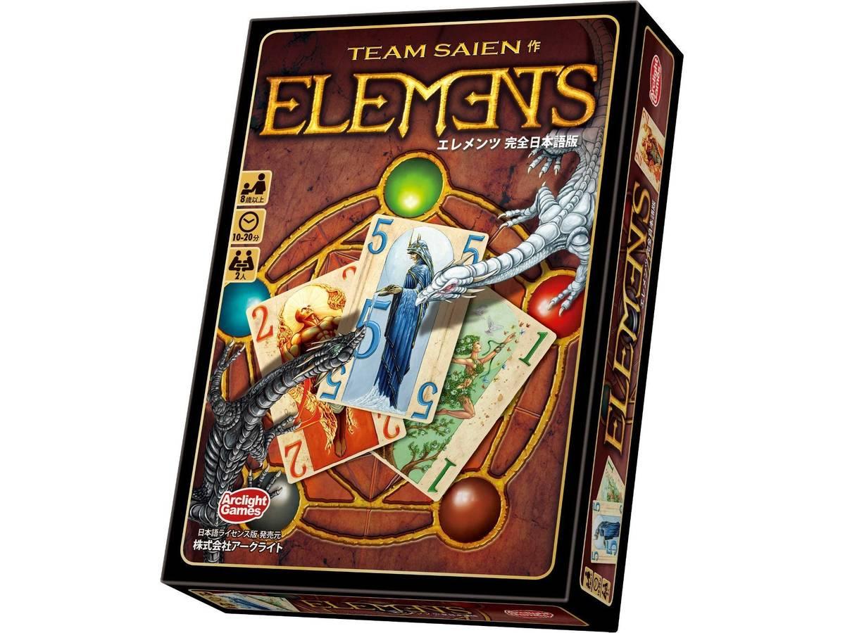 エレメンツ(Elements)の画像 #39158 まつながさん