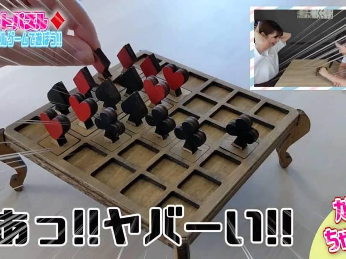 スートパズル(Suit Puzzle)の画像 #72070 ろくろく双六さん