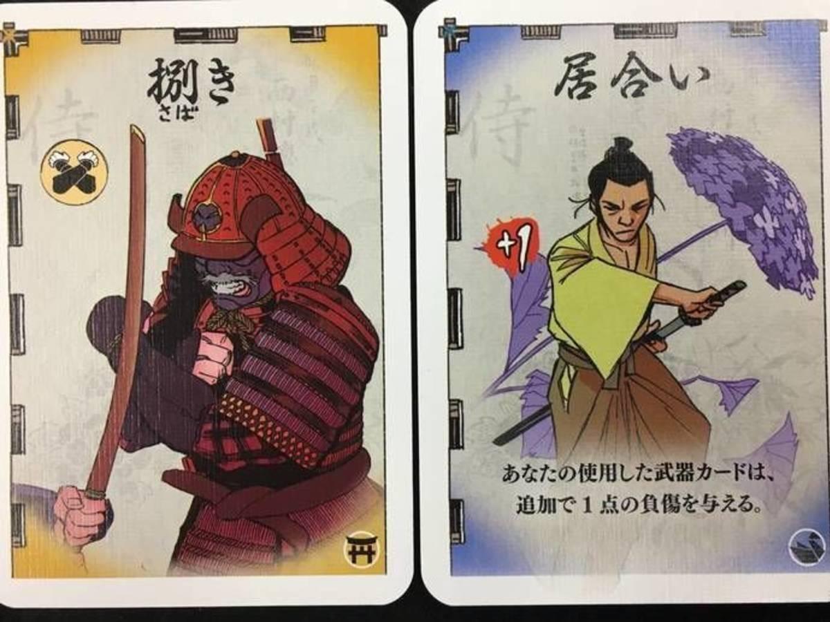 斬 サムライソード(ZAN! Samurai Sword)の画像 #67181 Bluebearさん