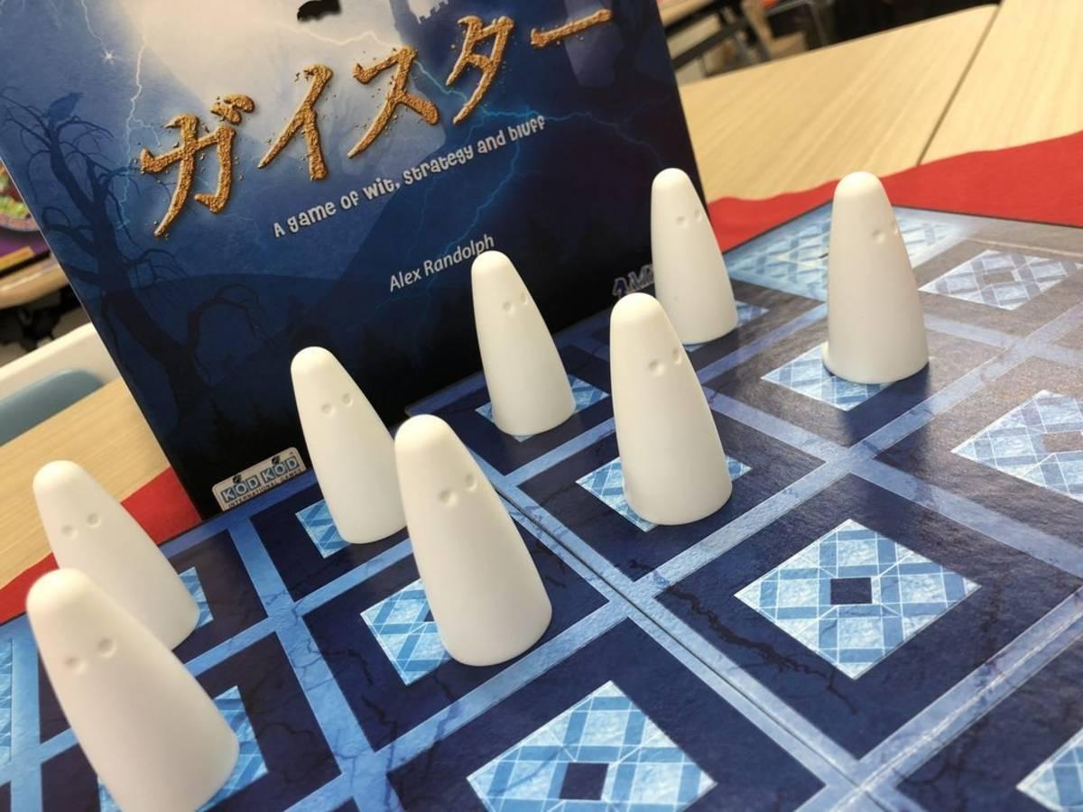 ガイスター(Ghosts! / Geister)の画像 #50003 STI ボードゲーム会さん