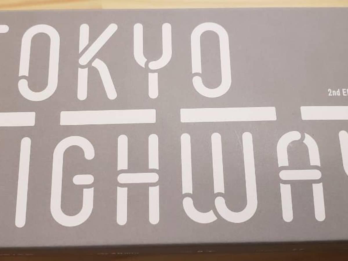 トーキョー・ハイウェイ:セカンドエディション(Tokyo Highway: 2nd Edition)の画像 #67922 Chez Pierre(シェ・ピエール)@酒田市二番町のボドゲカフェ&バーさん