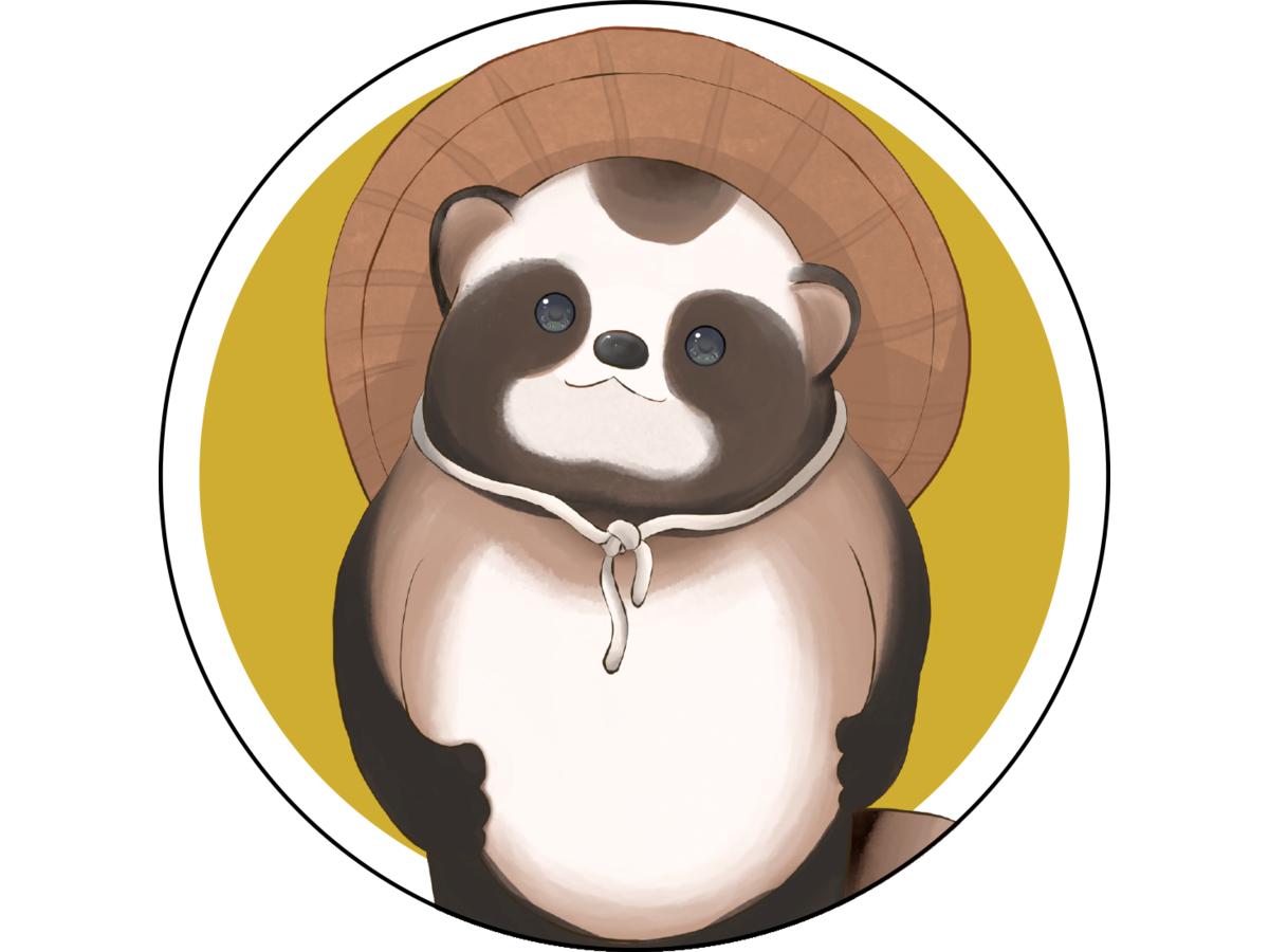 たぬきのきんたま(Tanuki no Kintama)の画像 #59019 鳴海製作所娯楽部さん
