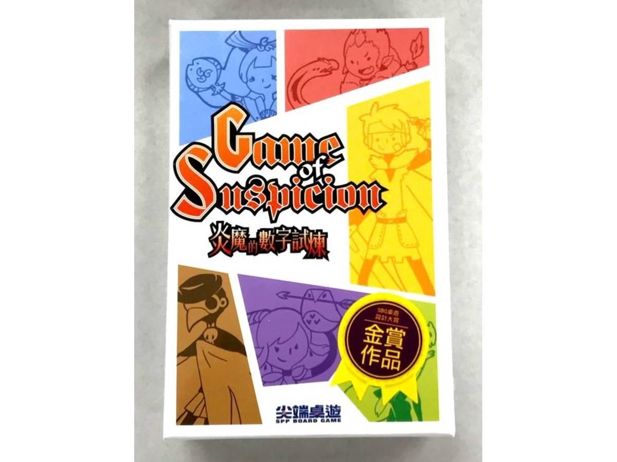 ゲーム・オブ・サスピション(Game of Suspicion)の画像 #44670 まつながさん