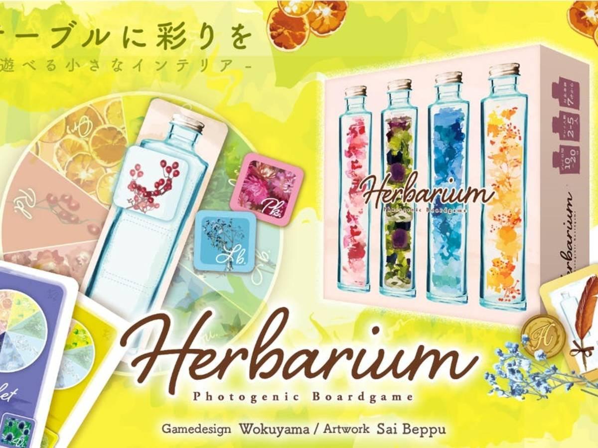 ハーバリウム(Herbarium)の画像 #66058 じょーじさん