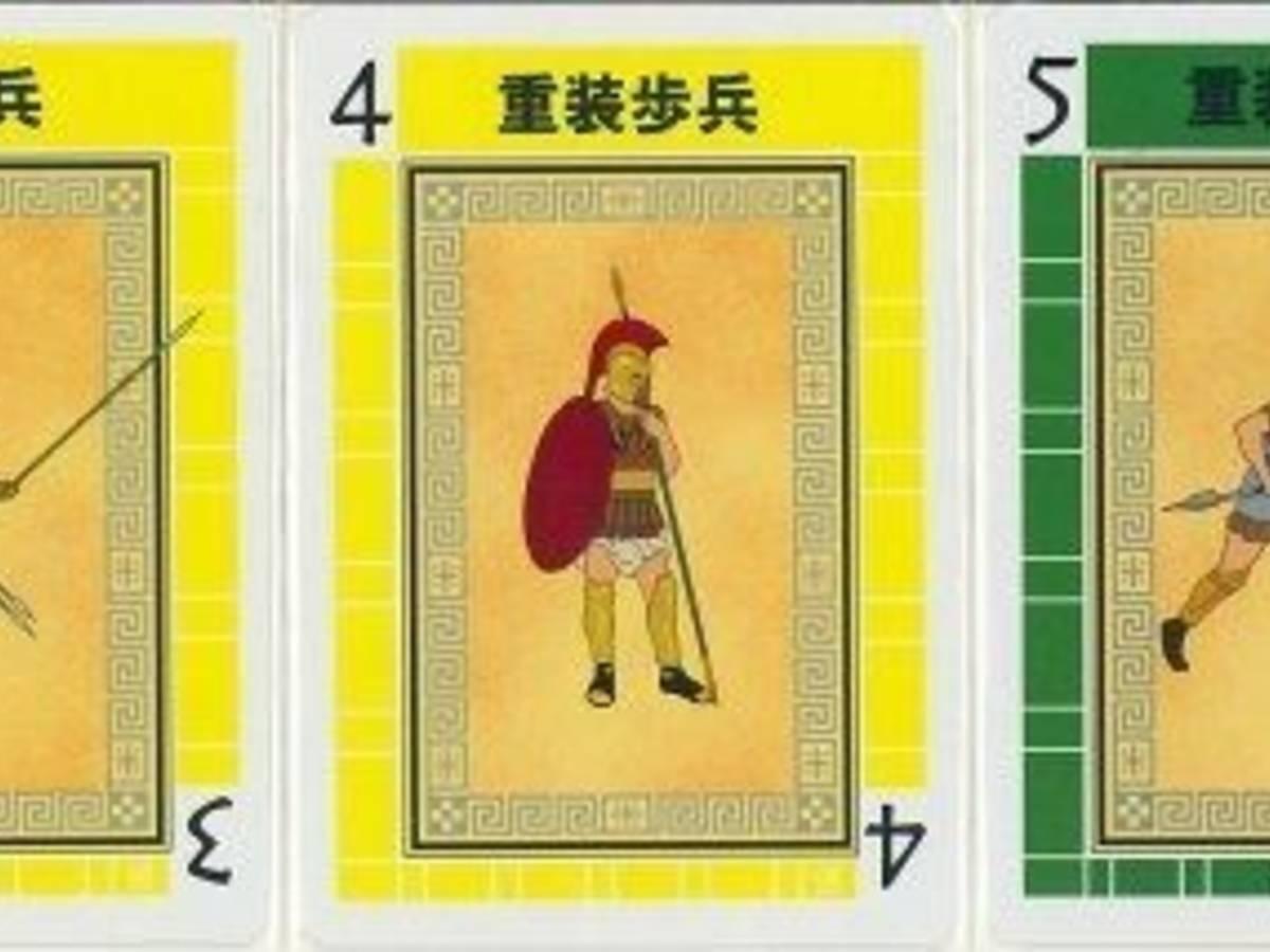 バトルライン(Battle Line)の画像 #55186 豊田市ボードゲームファンさん