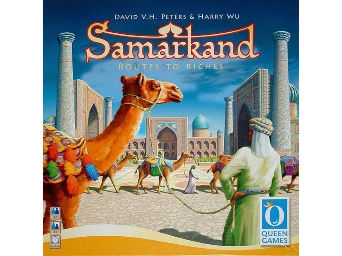 サマルカンド(Samarkand: Routes to Riches)の画像 #50978 まつながさん