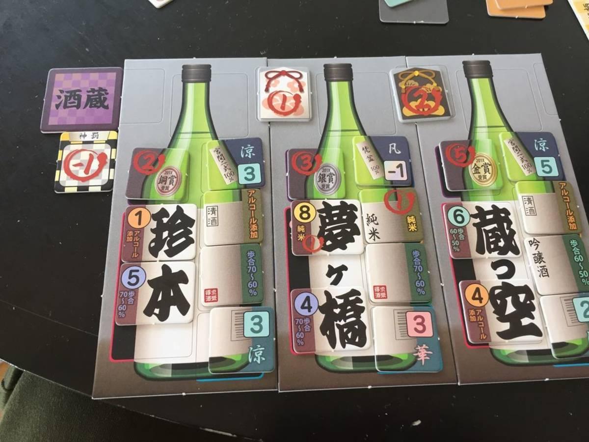 酒魅人~しゅみじん~(Shumijin)の画像 #58333 卓上遊戯 工学院大学公認ボードゲームサークルさん
