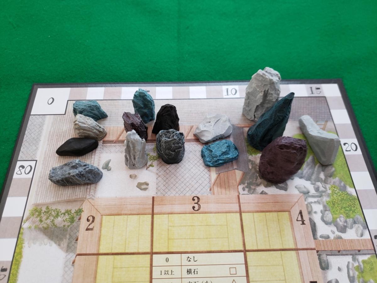 枯山水(Stone Garden)の画像 #63375 鉄仙(てっせん)さん