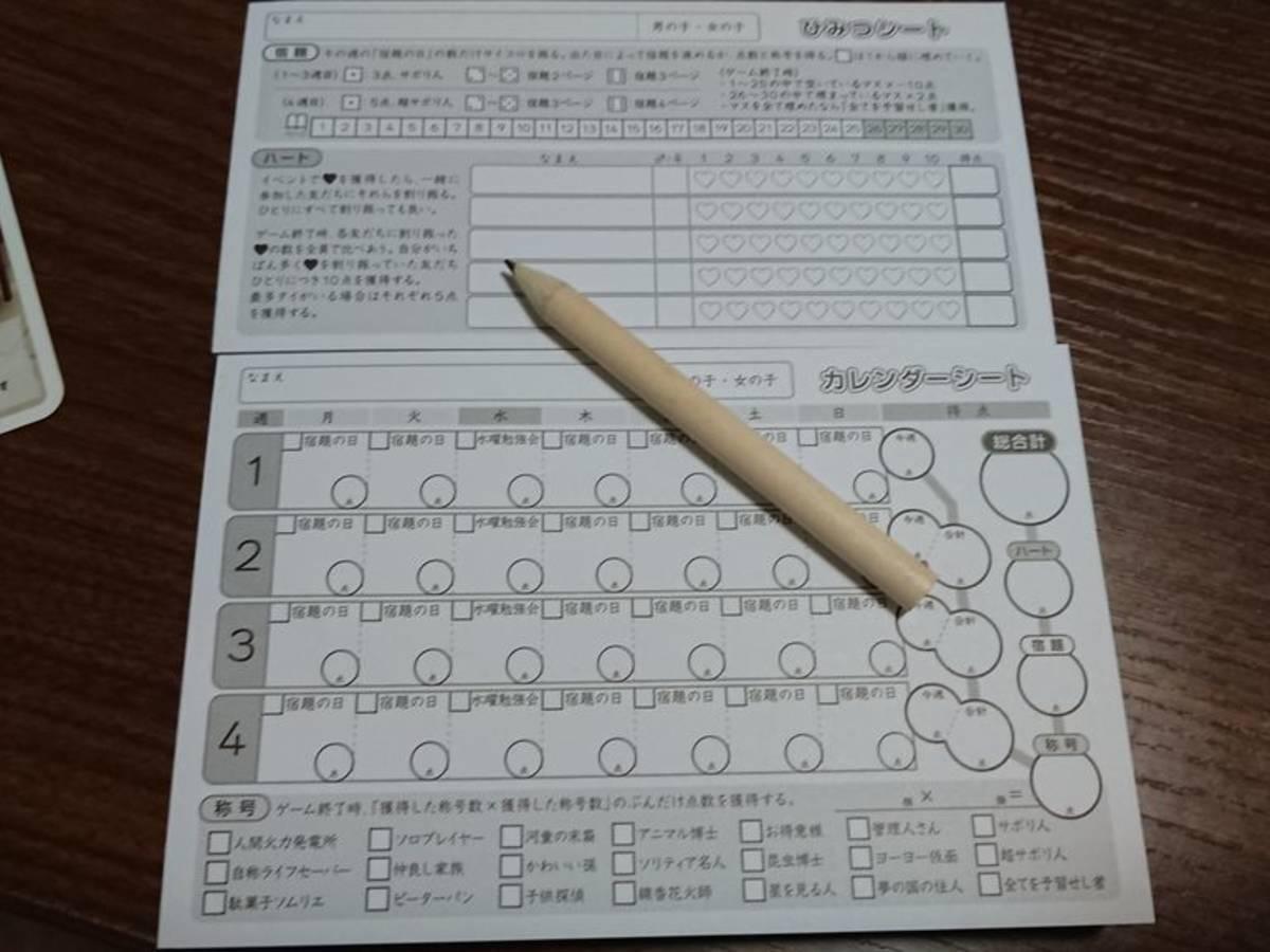 なつめも(Natsumemo)の画像 #53080 ボードキャストさん