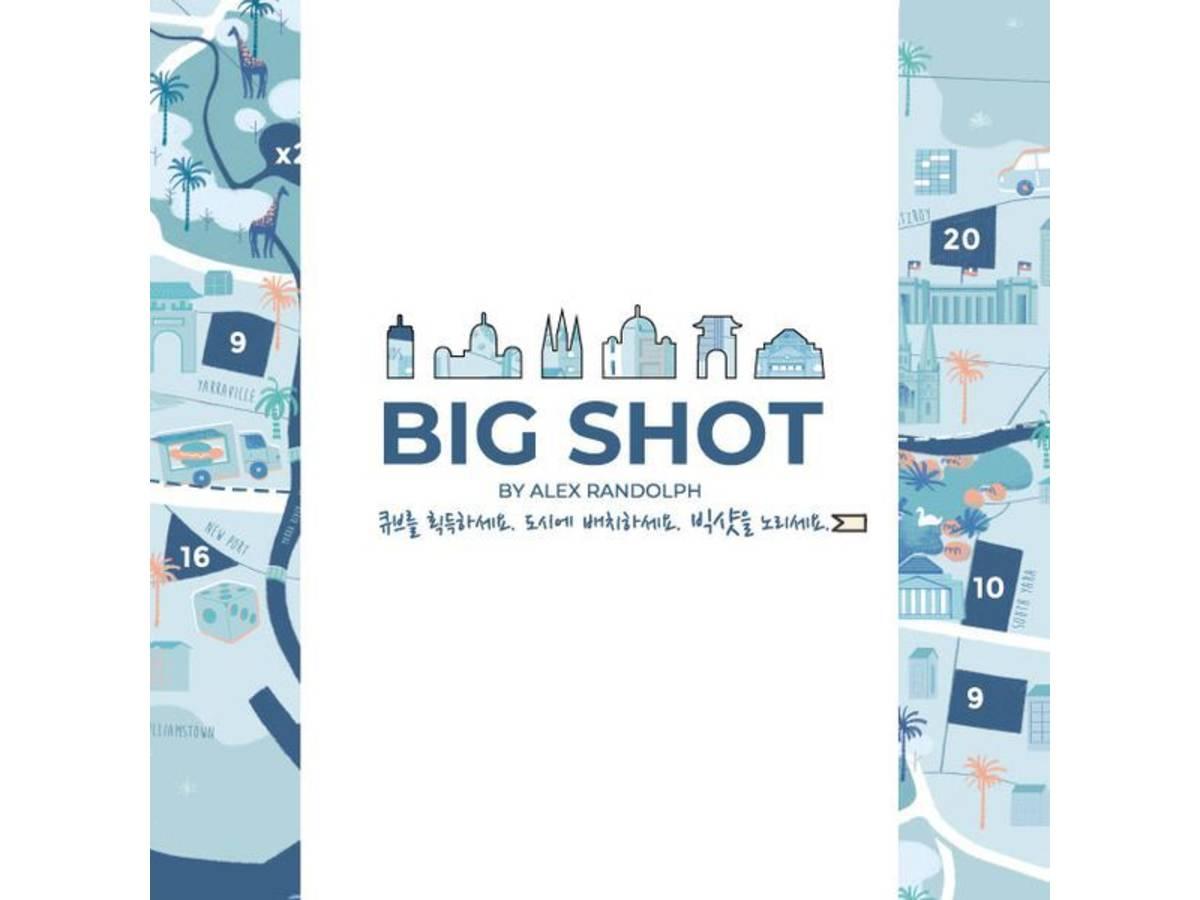 ビッグ・ショット(Big Shot)の画像 #51094 まつながさん