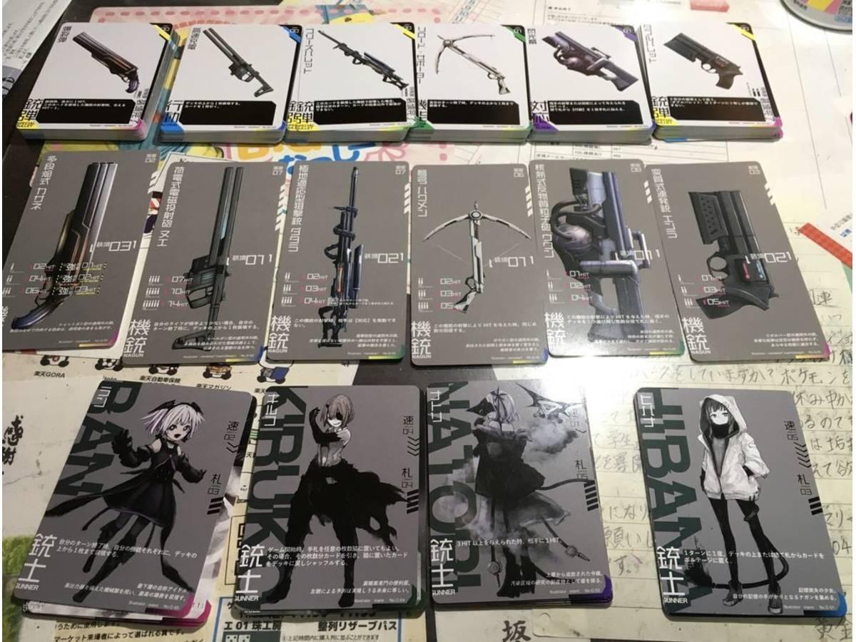 ガンナガン(GUN AND GUN)の画像 #58973 黄金マリーさん