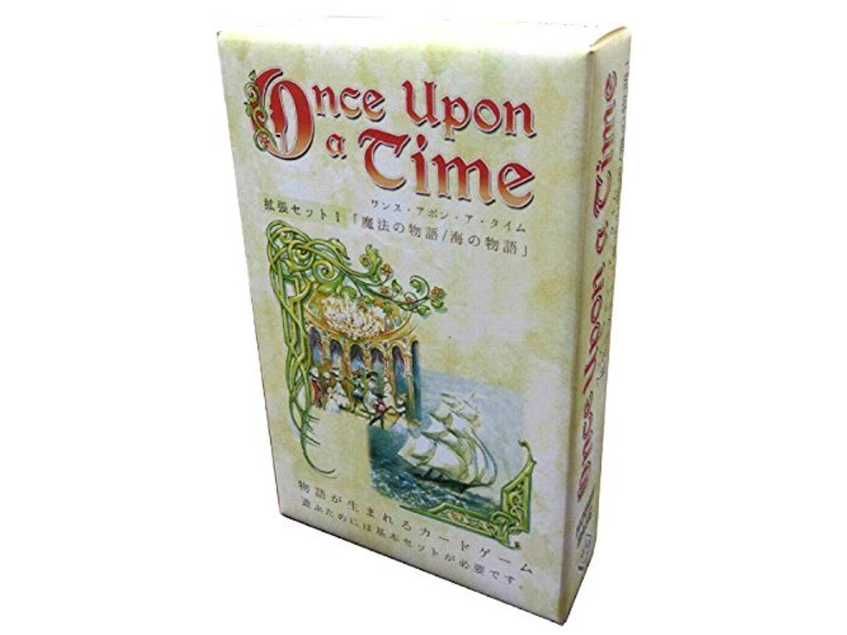 ワンス・アポン・ア・タイム:魔法の物語 / 海の物語(Once Upon a Time: Seafaring Tales)の画像 #37827 まつながさん