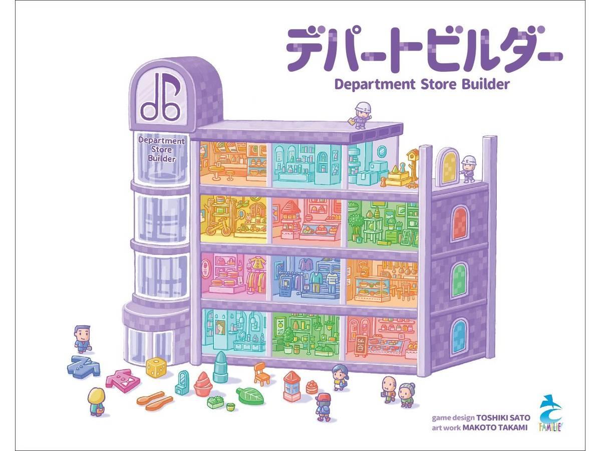 デパートビルダー(Department Store Builder)の画像 #65209 toshikis227さん