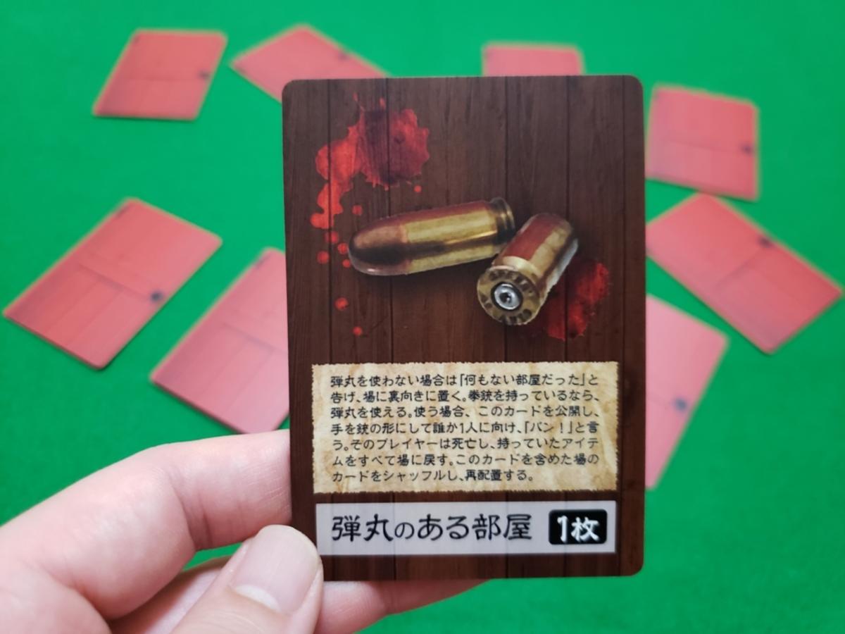 赤い扉と殺人鬼の鍵(Akai Tobira To Satsujinki No Kagi)の画像 #63484 鉄仙(てっせん)さん