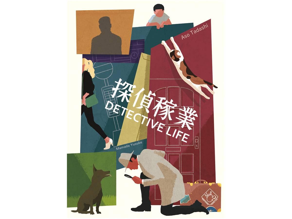 探偵稼業(Detective Life)の画像 #62143 まつながさん