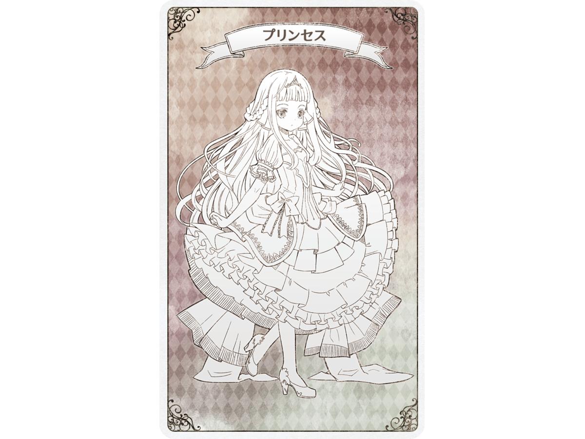 ドレスル(Dressuru)の画像 #43021 mi2hiraさん