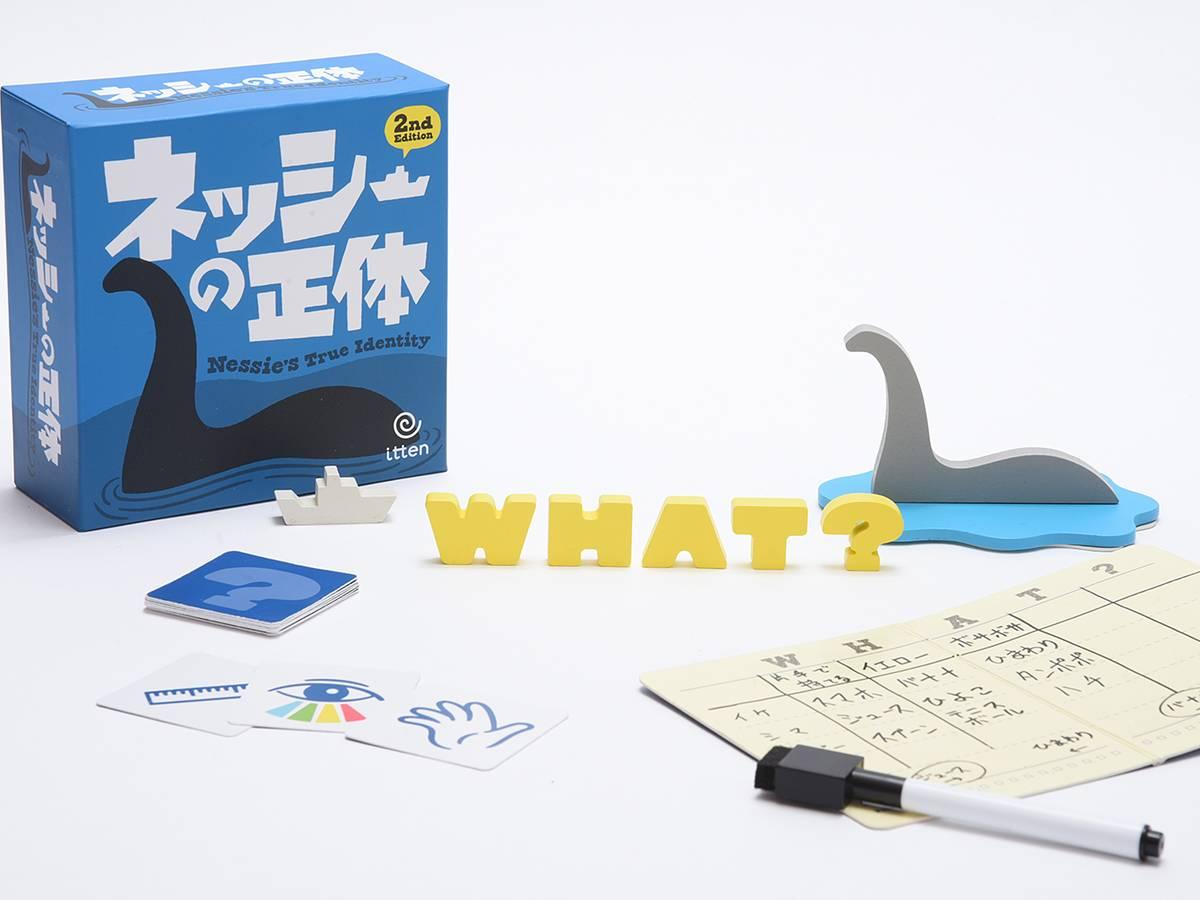 ネッシーの正体 2nd Edition(NESSIE's True Identity 2nd Edition)の画像 #71470 itten-gamesさん