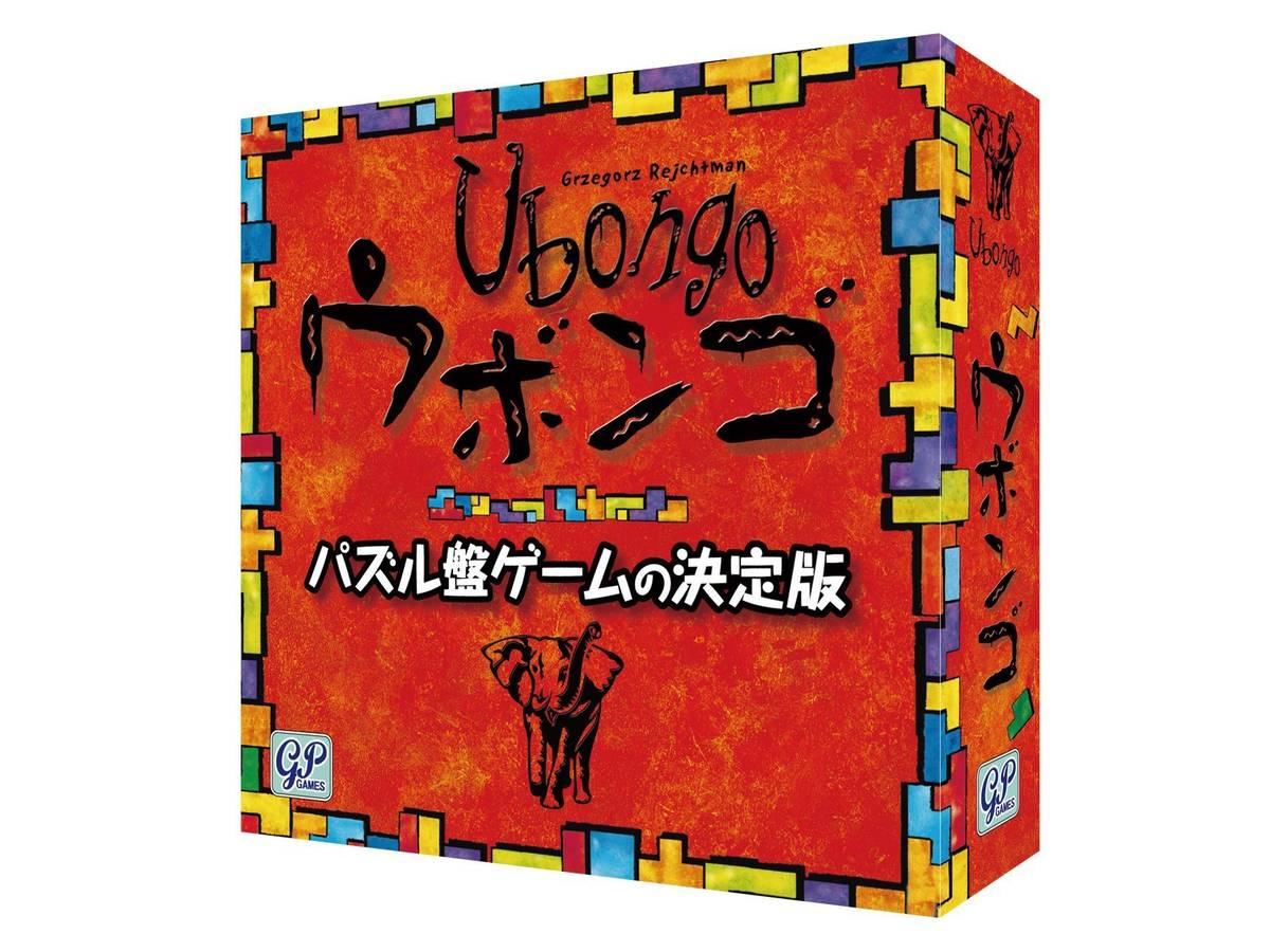 ウボンゴ(Ubongo)の画像 #43107 まつながさん