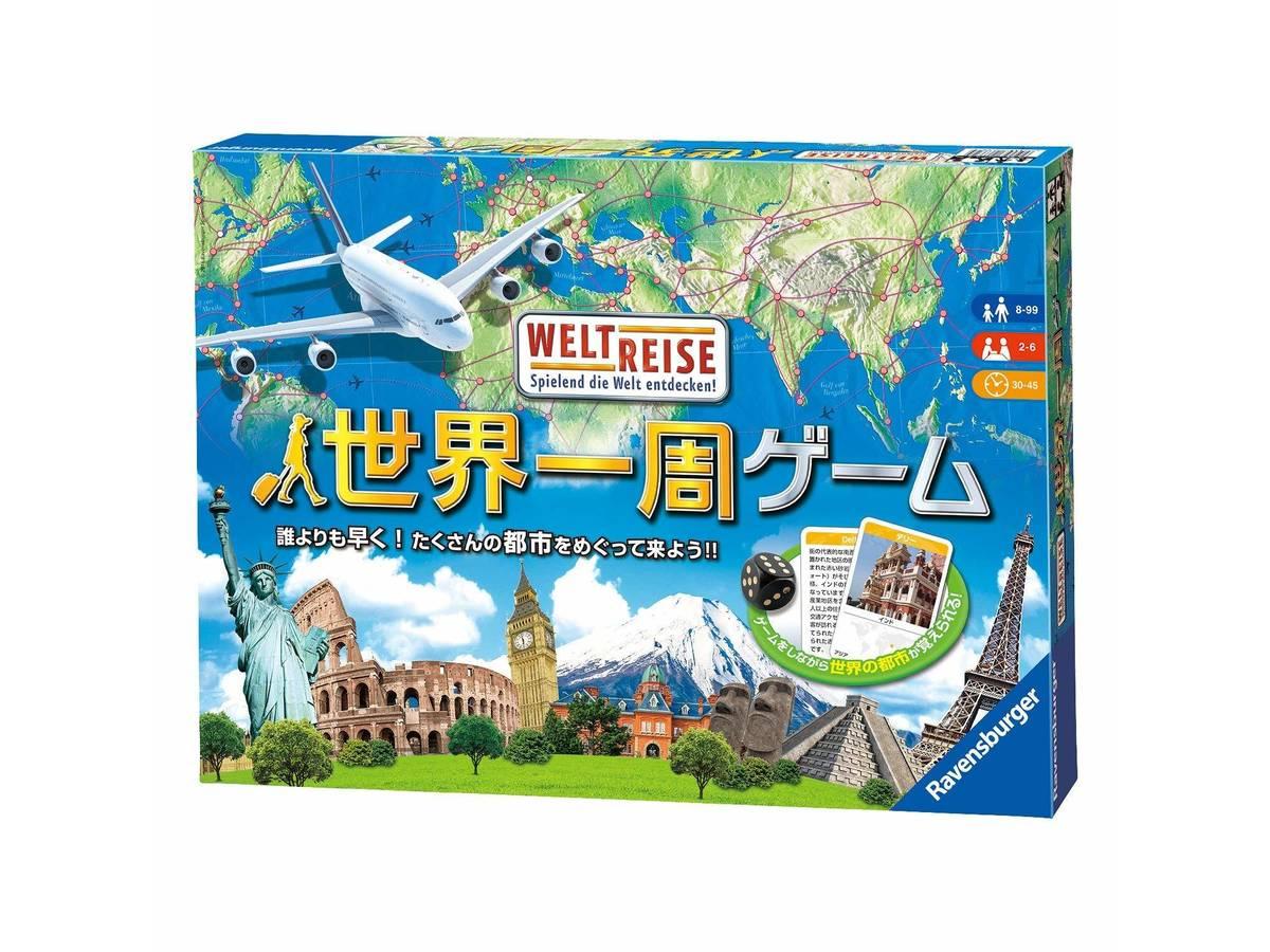 世界一周ゲーム(Weltreise)の画像 #46119 まつながさん