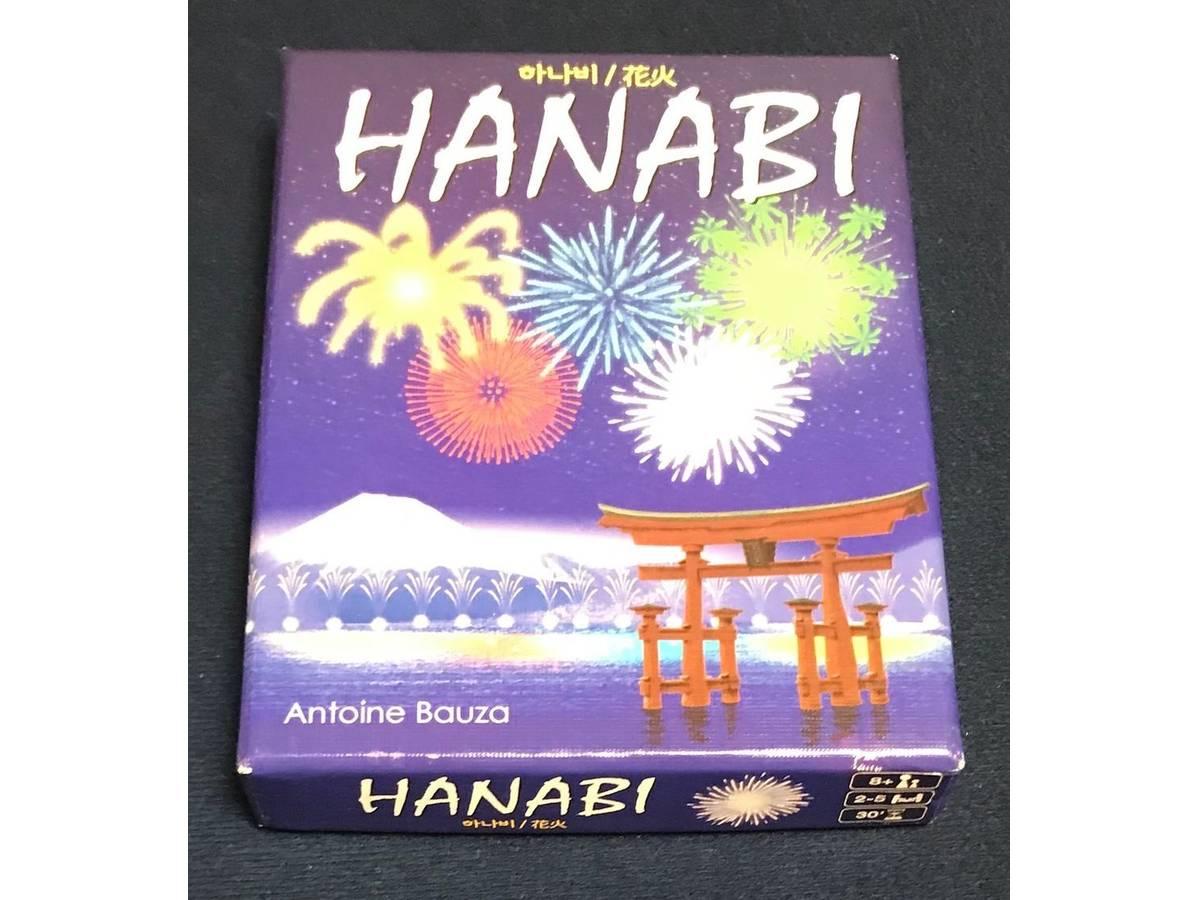 花火(Hanabi)の画像 #55655 PETさん