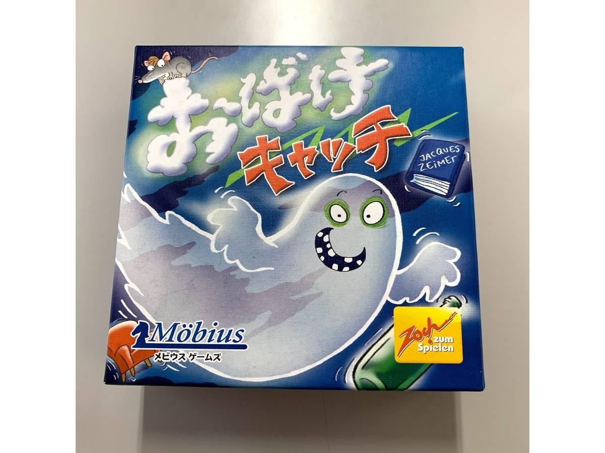 おばけキャッチ(Ghost Blitz)の画像 #71245 mkpp @UPGS:Sさん