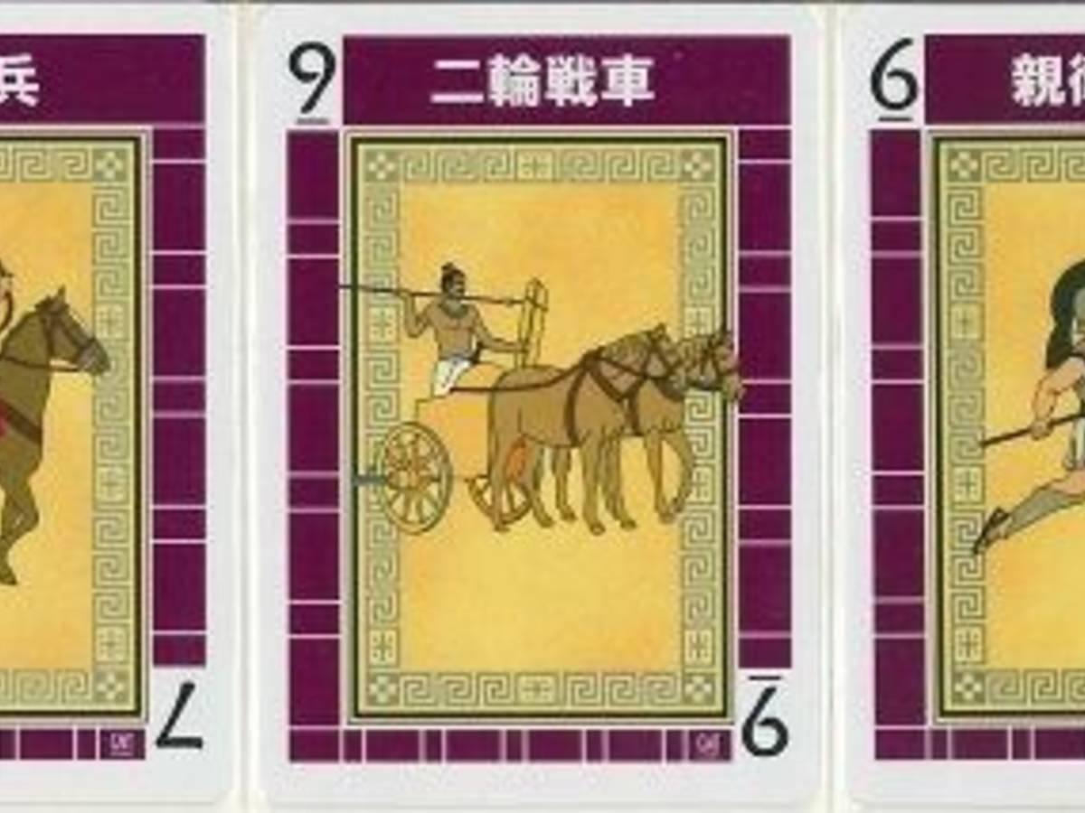 バトルライン(Battle Line)の画像 #55185 豊田市ボードゲームファンさん