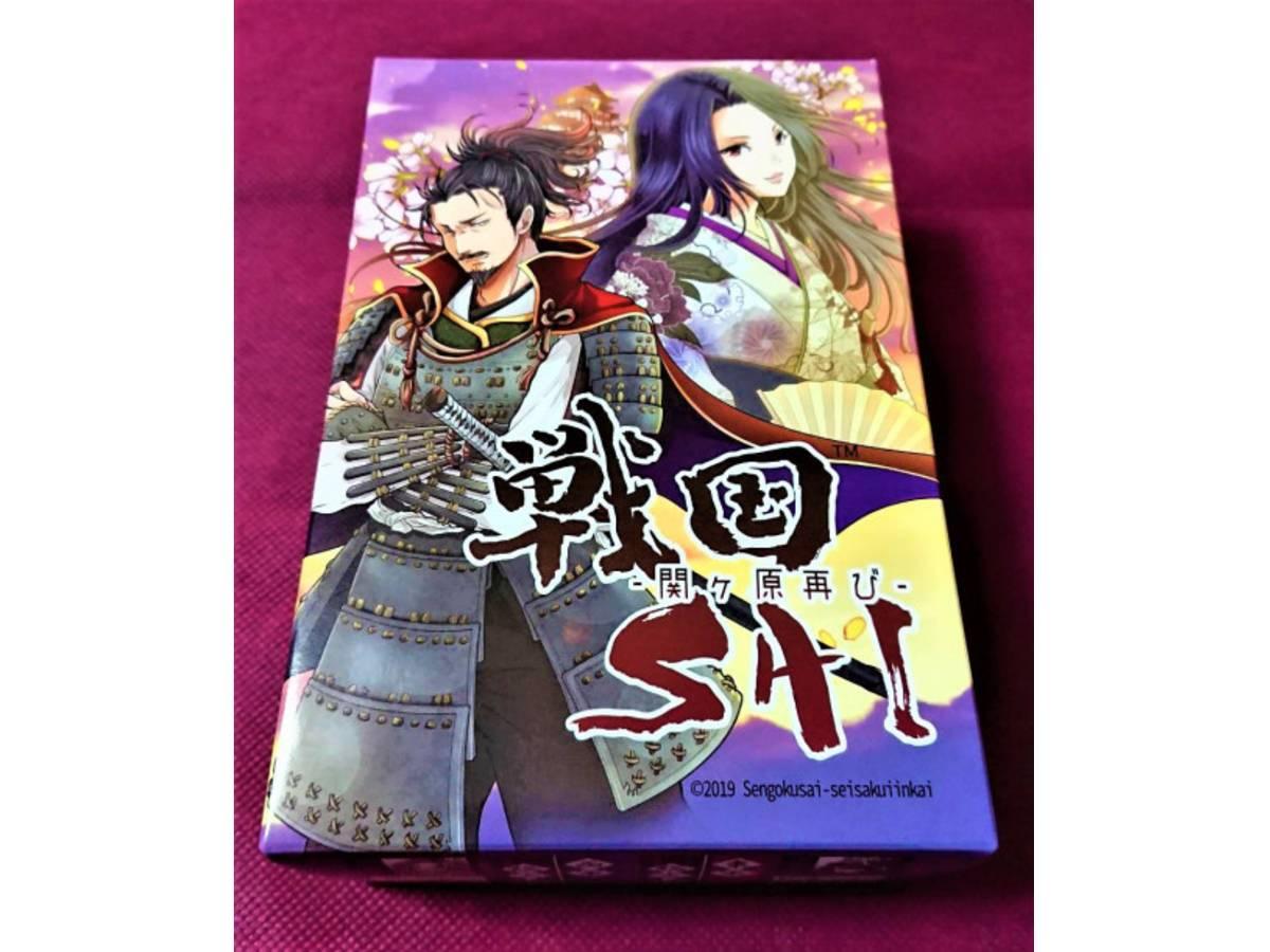 戦国SAI~関ケ原再び~(Sengoku SAI)の画像 #53111 戦国SAIさん